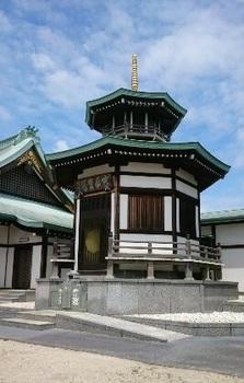 1497003817514[1].jpg  歩こう会 「 善養寺 」 2  17-06.09.jpg