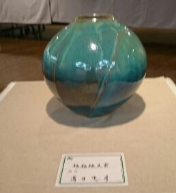 市展(11月1-11月7) 薄井先生作品  1510364450147.jpg