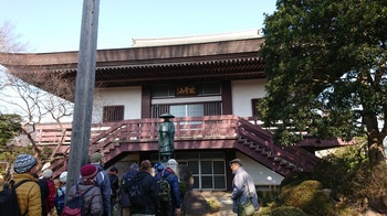歩こう会「増尾城址公園」 2018.2.9  DSC_0041.jpg