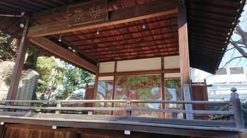 歩こう会「谷中七福神・護国院」 2018.1.12 DSC_0017.jpg